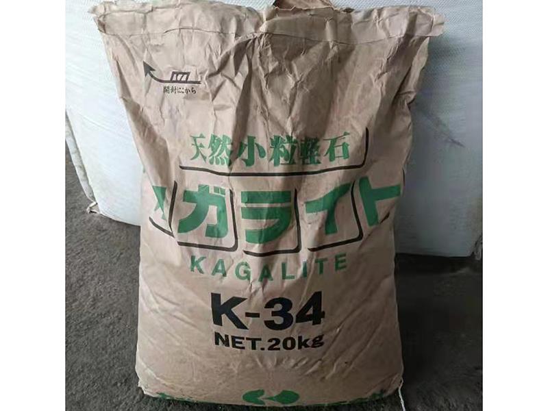 K-34 铸铁除渣剂